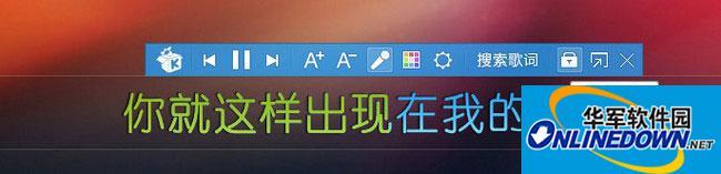 鼠标移到锁定桌面歌词图标上