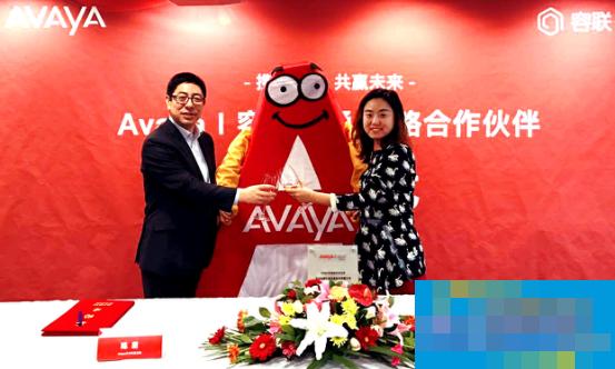 Avaya携手容联领跑呼叫中心4.0时代