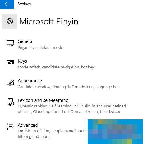 Windows 10新版中国独占福利:新拼音输入法打字飞快