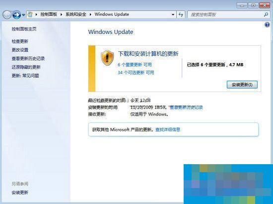 解决香港繁体使得一些简体软件出现的乱码