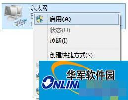 Win7不能上网?巧设网络配置来解决