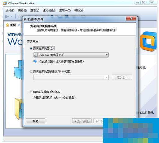 巧用U盘装虚拟系统的实用步骤