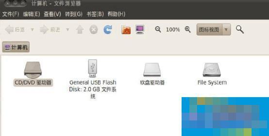 解决U盘不被虚拟机识别问题有绝招