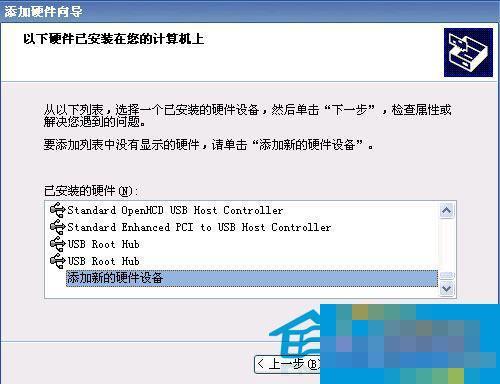 win2003添加虚拟网卡的操作方法