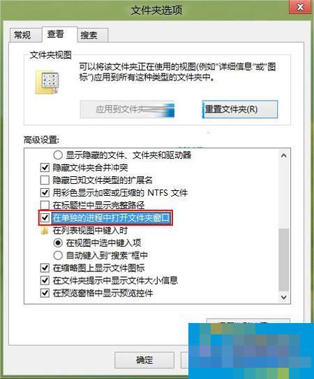 如何应对Win8资源管理器假死现象