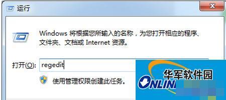 局域网下禁用U盘的终极策略