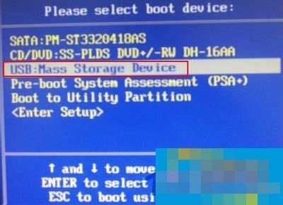 海尔笔记本设置U盘启动的方法
