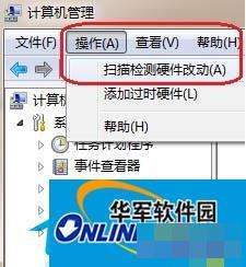 为什么U盘在XP下可使用,Win7下无法使用