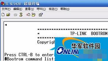 Win7 64位系统没有超级终端软件怎么办?