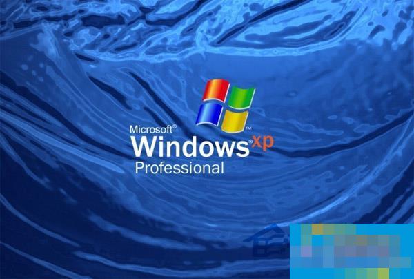 WinXP如何快速填写IP参数