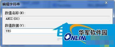 Win7磁盘碎片整理后文字出现乱码怎么办?