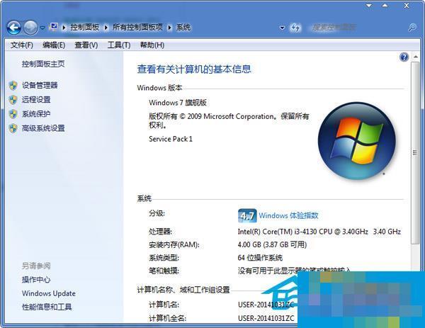 Win7快速开启文件系统DMA模式的方法