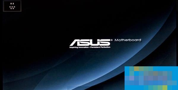 华硕新主板进BIOS设置U盘启动的方法