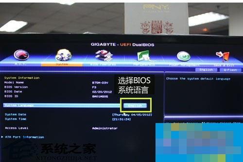 装win7如此快 USB3.0极速装机法