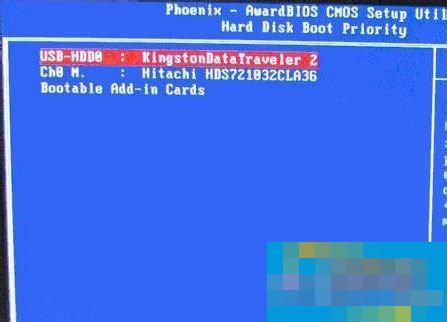 新旧主板BIOS设置U盘启动详细分析