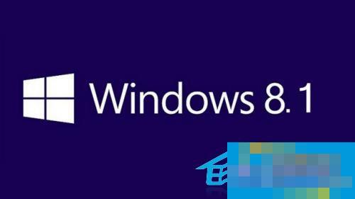 华硕Win8.1笔记本装不了KB2934018补丁怎么办?