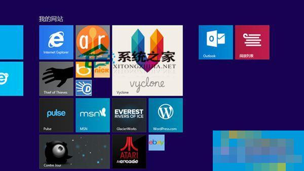 Win8.1系统下用IE11将网站固定到开始屏幕的方法