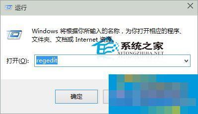 Win10默认开启数字小键盘的方法