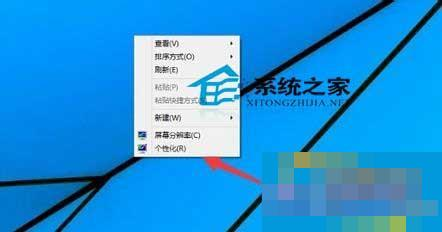 Win8.1如何设置屏幕保护程序