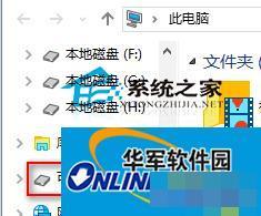 Win10禁止文件资源管理器导航窗格显示可移动磁盘的方法