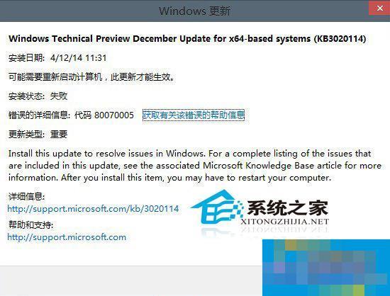 Win10 9879文件管理器崩溃的解决方法
