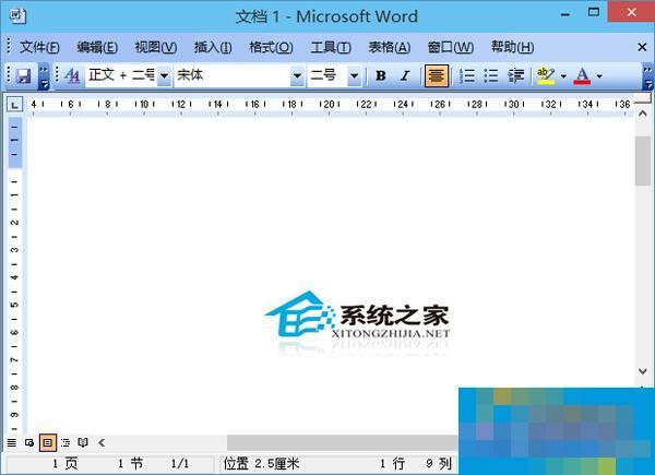 实测Win10预览版正常安装使用Office2003