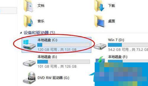 Win10如何用自带工具整理磁盘碎片