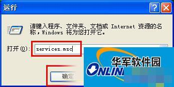 WinXP设备管理器一片空白怎么办?