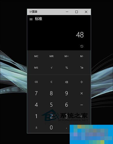 Win10新版计算器用法介绍