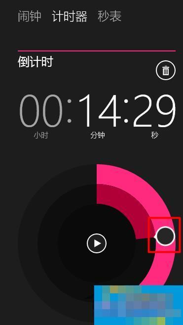 Win10如何使用计时器