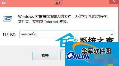 Win10如何使用命令快速打开系统工具