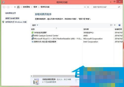 运行快捷键_Win10使用快捷键命令打开应用程序的技巧-华军新闻网