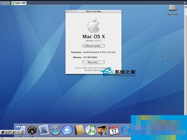 如何快速的安装Mac OS X操作系统
