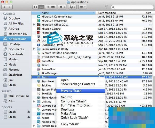 MAC如何快速卸载软件