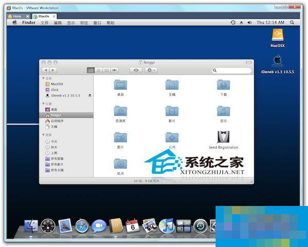MAC打开EXE文件的三大方法
