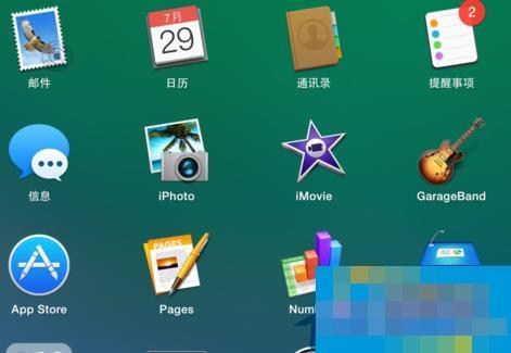 MAC下如何找回已安装的应用程序