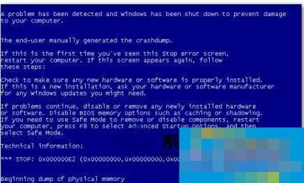 360修复漏洞后XP出现蓝屏的修复方法