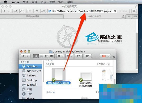 Mac下如何快速复制文件路径