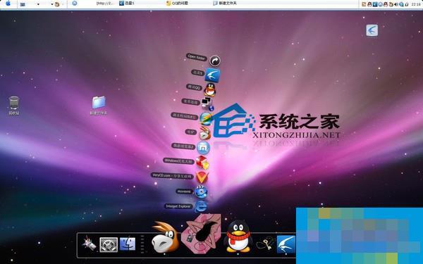 MAC Safari浏览器启动后如何恢复上次关闭的页面