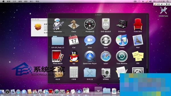 MAC和Windows PC键盘中功能相同的按键有哪些?
