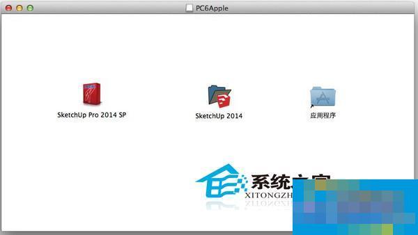 MAC中如何安装Sketchup Pro