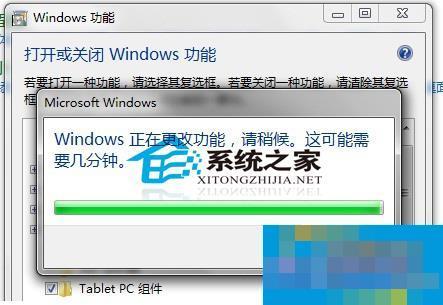 Win7系统telnet组件安装技巧