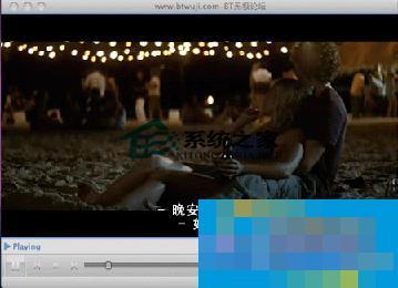 MAC下观看电影的三种方法