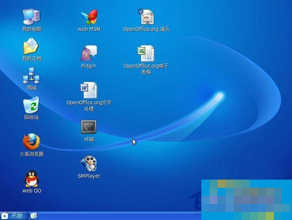 Linux系统Vsftp 553 Could Not Create File错误怎么办?