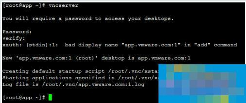怎样通过VNC远程连接到Linux系统桌面