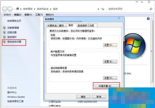 Win7开启Cad软件失败提示丢失ac1st16.dll怎么办?
