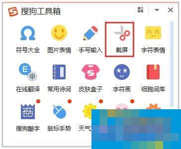 电脑怎么截图?电脑截图的五大方法