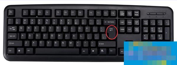Win7系统键盘回车键的功能汇总