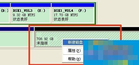 怎么安装固态硬盘?怎么给固态硬盘分区?