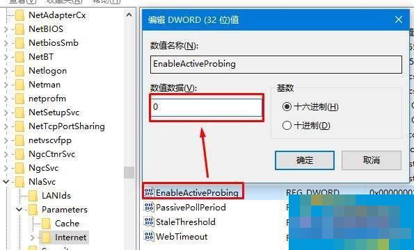 Win10取消开机弹出msn中文网的方法